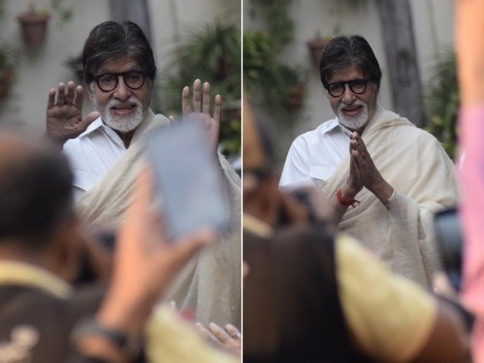 Amitabh Bachchan Discharged From Hospital After Testing Negative For COVID | फैंस के लिए बड़ी खुशखबरी, कोरोना रिपोर्ट नेगेटिव आने के बाद अमिताभ बच्चन अस्पताल से हुए डिस्चार्ज