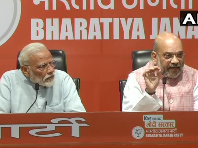 Pragya Thakur candidature is satyagrah against fake case of Bhagwa terror: Amit Shah | प्रज्ञा ठाकुर की उम्मीदवारी भगवा आतंकवाद के फर्जी मामले के खिलाफ सत्याग्रह है: अमित शाह