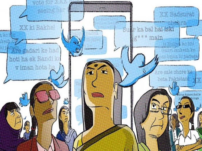 indian women politicians faced most abuse on Twitter during lok sabha election-2019 Amnesty study   लोकसभा चुनाव के दौरान Twitter पर महिला नेताओं के संग हुई ज्यादा गालीगलौज, Amnesty ने जारी की Trolling Report