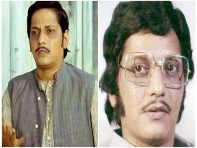 Birthday Special bollywood actor Amol Palekar Birthday Here Know Facts About Actor Life | Birthday Special : कभी बैंक में क्लर्क की नौकरी किया करते थे अमोल पालेकर, गर्लफ्रेंड के कारण बने हीरो, 57 साल की उम्र में की थी शादी