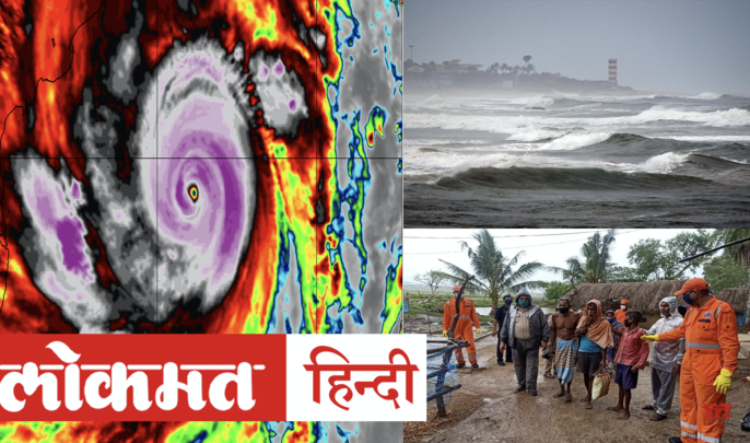 Pakistan government expressed grief over death due to cyclone Amfan in India and Bangladesh | पाकिस्तान सरकार ने भारत और बांग्लादेश में चक्रवात अम्फान से हुई मौत पर जताया दुख
