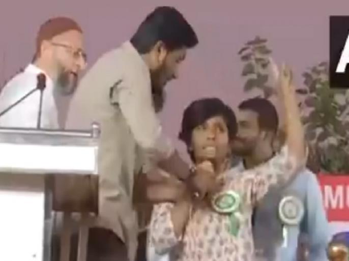 Amulya who raised slogan 'Pakistan Zindabad'reward of 10 lakhs declared | 'पाकिस्तान जिंदाबाद' के नारे लगाने वाली अमूल्या को मारने के लिए 10 लाख का इनाम घोषित