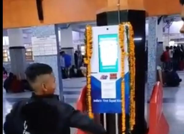 Fitness ke sath bachat Few minutes of exercise at Anand Vihar railway station get platform tickets   एक्सरसाइज करें प्लेटफॉर्म टिकट मुफ्त पाएं, रेल मंत्री पीयूष गोयल से बोले यूजर्स- 1000 KM तक टिकट फ्री करें, पूरा भारत स्लिम दिखेगा