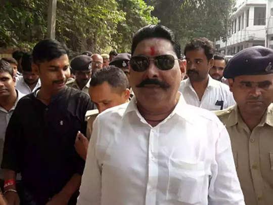 Bihar assembly elections 2020 RJD candidate Mokama Bahubali Anant Singhwon 36 thousand votes | मोकामा से राजद उम्मीदवार बाहुबली अनंत सिंह 36हजार वोटों से विजयी, जदयू के राजीव लोचन नारायण सिंह को हराया
