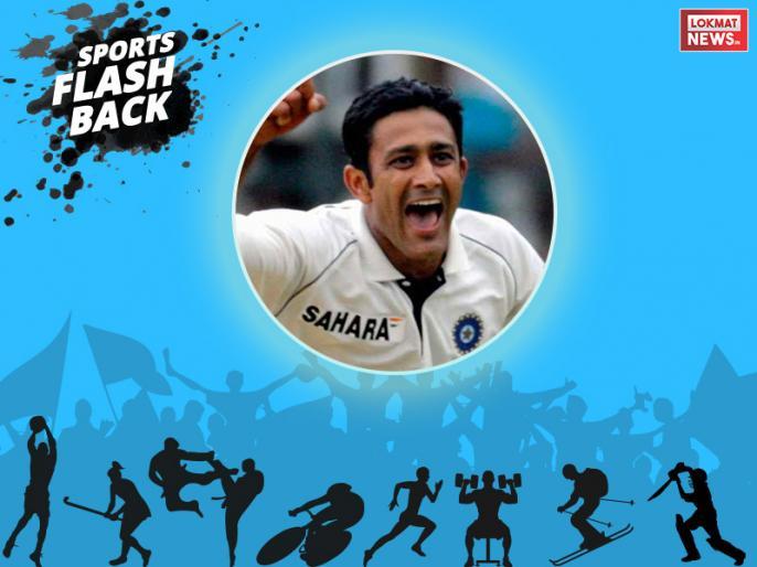 anil kumble birthday the fast bowler who turns into most successful leg spinner of india | Anil Kumble Birthday Special: जानिए, अनिल कुंबले कैसे बने फास्ट बॉलर से धाकड़ लेग स्पिन गेंदबाज, लगा चुके हैं शतक भी