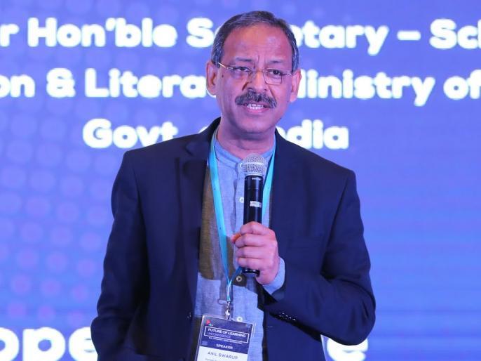 'New education policy ambitious but implementation depends on money arrangements', former education secretary Anil Swarup said thi | 'नई शिक्षा नीति महत्वाकांक्षी लेकिन क्रियान्वयन पैसे के इंतजाम पर निर्भर', पूर्व शिक्षा सचिव अनिल स्वरूप ने कही ये बात