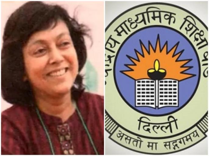 CBSE Exam 2020: cbse.nic.in Chairperson Anita Karwal wrote this motivational letter for parents of children | CBSE Exam 2020: परीक्षा से पहले सीबीएसई चेयरपर्सन ने बच्चों के माता-पिता के लिए लिखा ये मोटिवेशनल लेटर, बताया सक्सेस मंत्र