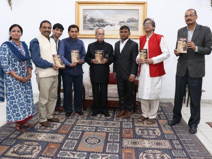 Amit Rajput Book on Ganesh Shankar Vidyarthi named 'Antarved Pravar' released | गणेश शंकर विद्यार्थी पर अमित राजपूत की पुस्तक 'अंतर्वेद प्रवर' का विमोचन, भारत रत्न प्रणब मुखर्जी को भेंट की पहली प्रति