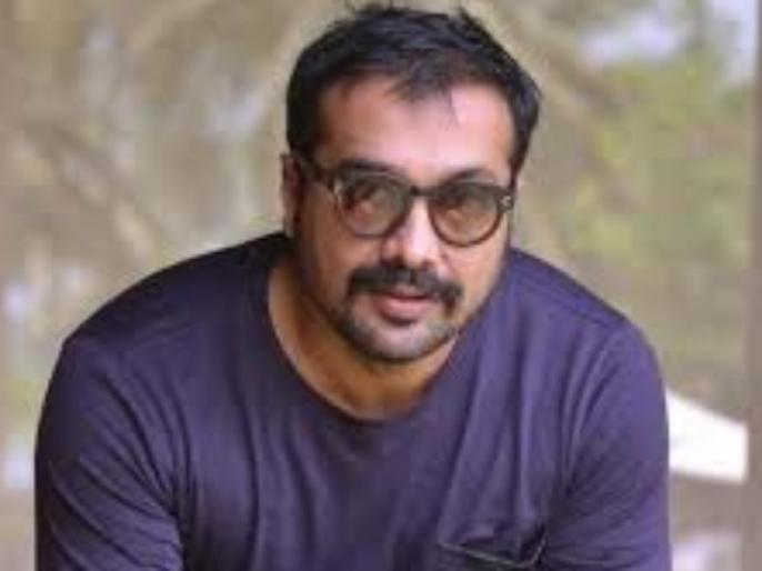 Union Minister Ramdas Athawale's big statement Anurag Kashyap protestarrest not made rape case | अनुराग कश्यप परकेंद्रीय मंत्री रामदास आठवले का बड़ा बयान,दुष्कर्म मामले में गिरफ्तारी नहीं हुई तो प्रदर्शन