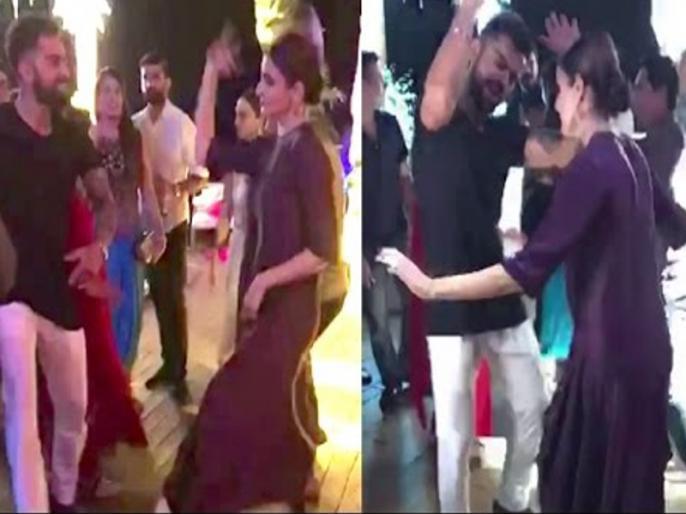 Valentine's Day: Virat Kohli and Anushka Sharma Dance video Viral on Social Media | Valentine's Day से पहले विराट-अनुष्का का डांस वीडियो वायरल, देखें