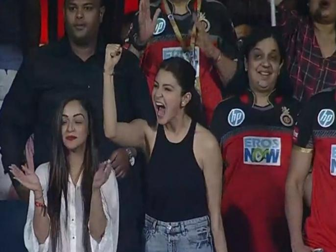 Virat kohli wife Anushka Sharma reaction on RCB win against sunrisers hyderabad | IPL 2020: RCB की जीत पर विराट कोहली की पत्नी अनुष्का शर्मा ने जताई खुशी, कही दिल जीतने वाली बात