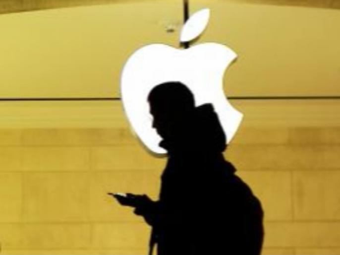 China warns Apple over app that tracks Hong Kong police for Protecting rioters | चीनी मीडिया ने लगाया आरोप, हांगकांग में प्रदर्शनकारियों की मदद कर रही एपल