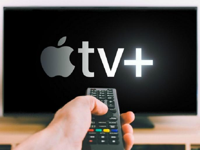 Apple TV + will be available in just 99 rupees month, Know who will get 1 year free subscription | मात्र 99 रुपए महीने में मिलेगा Apple TV+ का मजा, जानिए किन लोगों को मिलेगा 1 साल का फ्री सब्सक्रिप्शन