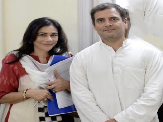 Congress leader Archana dalmia on voters Bihar election results, tweeted 'Poor Bihari got lured by free vaccine | 'गरीब बिहारी मुफ्त वैक्सीन के लालच में आ गए', बिहार चुनाव के नतीजों पर कांग्रेस नेता ने राज्य के मतदाताओं पर उठाए सवाल