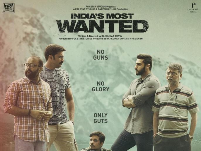 arjun kapoor film indias most wanted censor board cuted the scenes | अर्जुन कपूर की फिल्म 'इंडियाज मोस्ट वॉन्टेड' पर चली सेंसर बोर्ड की कैंची, हटाए ये सीन्स