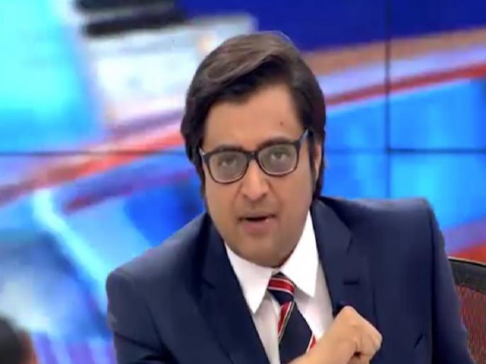 Arnab Goswami plea can entertained if action taken, says Supreme court on breach of privilege notice | अर्णब गोस्वामी को महाराष्ट्र विधान सभा से मिले नोटिस पर सुप्रीम कोर्ट में सुनवाई, जानिए क्या कहा अदालत ने