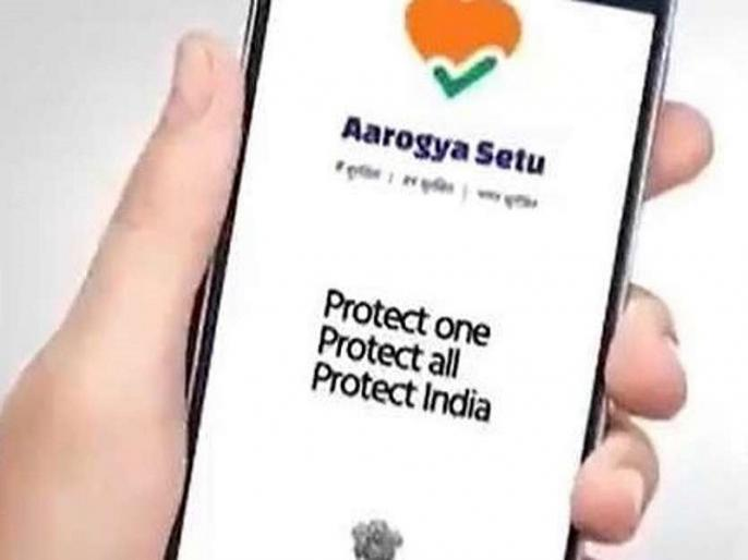 Railways 'compulsory' to download Arogya Setu mobile app for travel   विशेष यात्री ट्रेनों में यात्रा के लिए रेलवे ने आरोग्य सेतु मोबाइल ऐप को डाउनलोड करना किया जरूरी