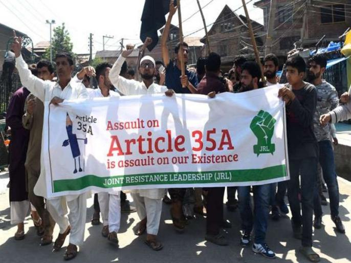 Kashmir: There have to solve article 35-A issue | कश्मीर : धारा 35-ए की गुत्थी सुलझना जरूरी