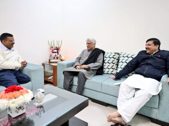 Arvind Kejriwal shared his photo with Javed Akhtar, users said all leftists will come to your house one day   अरविंद केजरीवाल ने शेयर की जावेद अख्तर के साथ अपनी फोटो, यूजर्स बोले-सब वामपंथी एक एक कर के आएंगे आपके घर