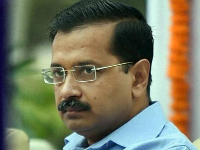 High court will hear on petition against CM Arvind Kejriwal's detention | CM केजरीवाल के धरने के खिलाफ याचिका पर सोमवार को सुनवाई करेगा हाई कोर्ट
