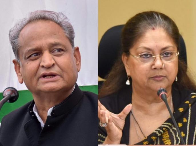 Lok Sabha election 2019: First phase of voting in Rajasthan, Ashok Gehlot and Vasundhara Raje free from personal political pressure | लोकसभा चुनावः राजस्थान में पहले चरण का मतदान, व्यक्तिगत सियासी दबाव से मुक्त हुए अशोक गहलोत और वसुंधरा राजे!