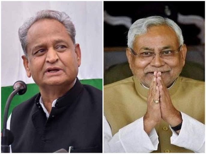 Rajasthan: Ashok Gehlot praises Nitish Kumar remembering his decision on parents | राजस्थानः अपने समय का फैसला याद दिलाते हुए सीएम अशोक गहलोत ने की नीतीश कुमार की तारीफ