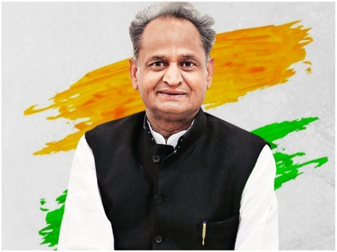 Rajasthan: CM Ashok Gehlot reduce Farmers Welfare Duty | राजस्थान: सीएम अशोक गहलोत का महत्वपूर्ण निर्णय, कृषक कल्याण शुल्क में कटौती कर दी बड़ी राहत