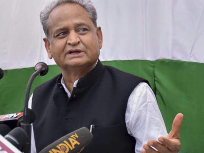 Rajasthan: Quarantine is not mandatory for people going from one district to another: CM Ashok Gehlot   राजस्थान: एक जिले से दूसरे में जाने वाले के लिए क्वारंटीन अनिवार्य नहीं: सीएम अशोक गहलोत