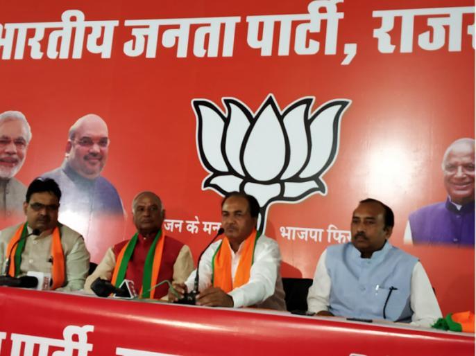 ramkishor saini and ashok singh joins rajasthan bjp | राजस्थान में कांग्रेस को झटका, इन दो नेताओं ने थामा BJP का दामन