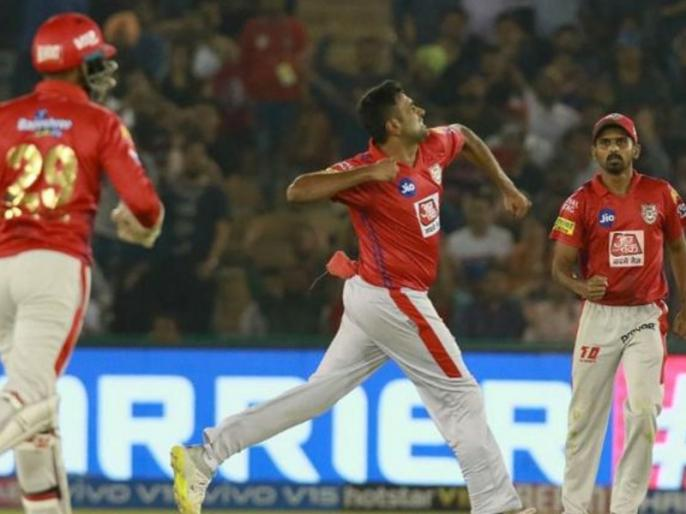 IPL 2019: R Ashwin praises Kings XI Punjab and Arshdeep Singh after win over Rajasthan Royals | राजस्थान पर जीत से अश्विन खुश, बताया किंग्स इलेवन का कौन सा गेंदबाज छोड़ेगा छाप