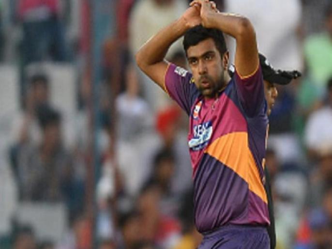 Ravichandran Ashwin to lead Tamil Nadu in Syed Mushtaq Ali T20 Tournament, Murali Vijay dropped | रविचंद्रन अश्विन अब करेंगे इस टीम की कप्तानी, मुरली विजय को नहीं मिली टीम में जगह