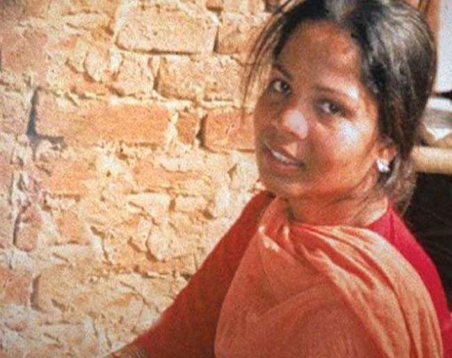 Who is Aasia Bibi, who was released from Pakistani jail after eight years! | इस्लाम की 'निंदा' के लिए 8 साल जेल में गुजारने के बाद आसिया बीबी हुईं पाकिस्तानी जेल से रिहा, जानिए क्यों भेजी जा रहीं हैं नीदरलैंड