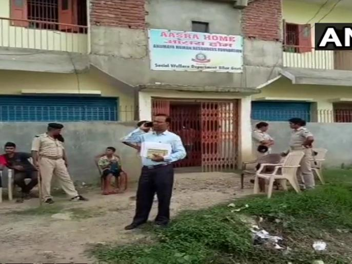 Bihar: death of 2 girls of 'Aasra Home', Police investigation | बिहारः मृत अवस्था में मिली 'आसरा होम' की दो युवतियां, जांच में जुटी पुलिस