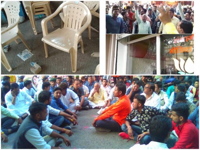 Madhya Pradesh Elections 2018: Last day of nomination BJP and congress leader not satisfied   MP चुनाव: बीजेपी-कांग्रेस की चिंता बढ़ी, नामांकन के अंतिम दिन टिकट को लेकर भाजपा लोकशक्ति में तोड़फोड़