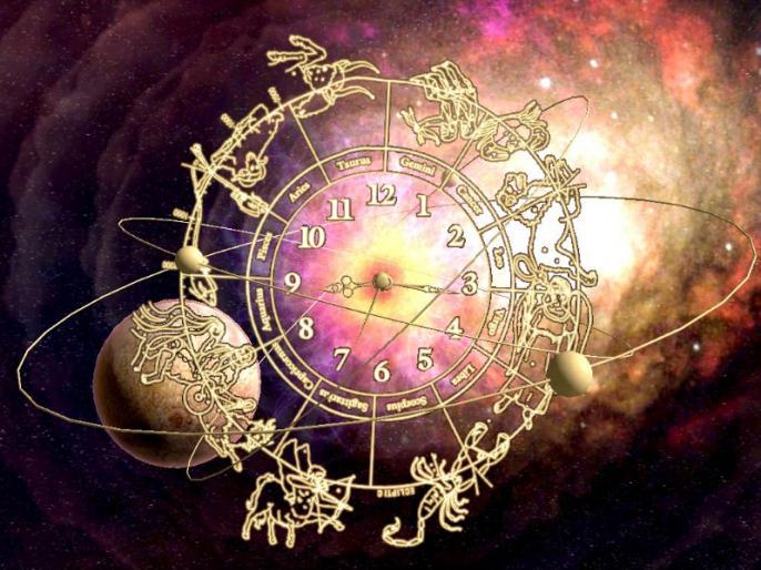 11 April Rashifal aaj ka rashifal todays horoscope in hindi aaj ka horoscope today astrology in hindi | 11 April Rashifal: मेष से मीन राशि वालों तक का कैसा बीतेगा आज का दिन, पढ़ें अपना राशिफल
