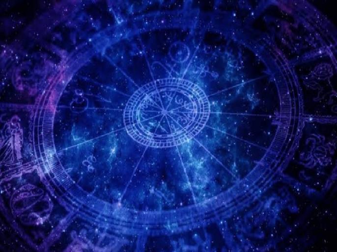 aaj ka rashifal today horoscope 1 April 2021 rashifal astrology all zodiac signs | Horoscope 1 April: महीने का पहला दिन किन राशियों के लिए है भाग्यशाली, पढ़ें 1 अप्रैल का राशिफल