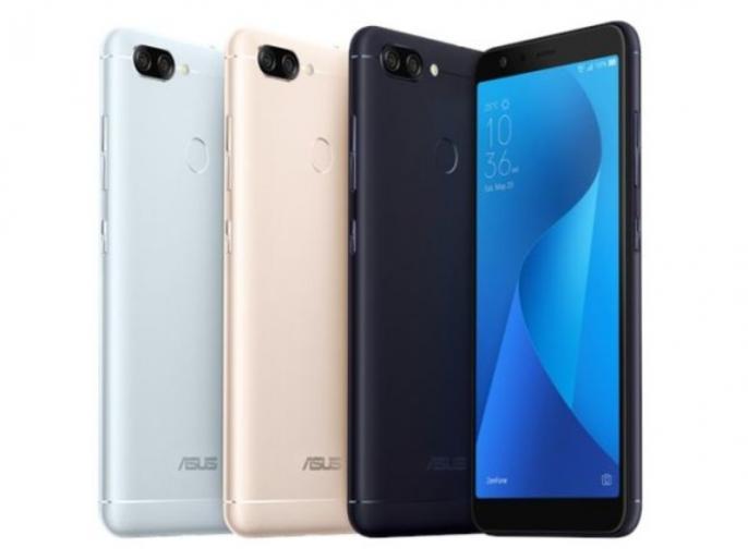 asus cheaper max pro m1 these smartphones know new price in India | खुशखबरी! Asus ने भारत में घटाई अपने इन स्मार्टफोन्स के दाम, जानें इसकी नई कीमत