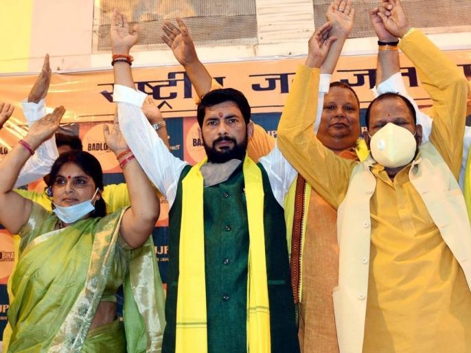 Bihar: Ashutosh Kumar of Bhumihar-Brahmin Ekta Manch led the rise of a new political party under the leadership of Rashtriya Jan Jan Party | बिहार: भूमिहार-ब्राह्मण एकता मंच के आशुतोष कुमार के नेतृत्व में नए राजनीतिक दल का हुआ उदय, बना राष्ट्रीय जन जन पार्टी