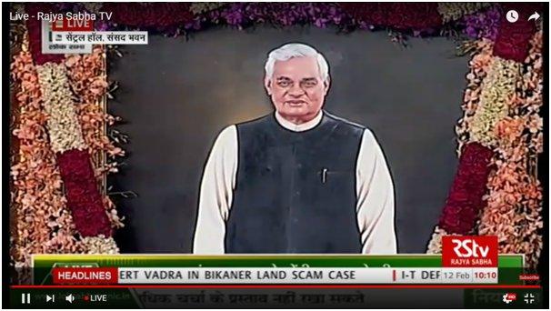 Delhi: A portrait of former Prime Minister Atal Bihari Vajpayee unveiled at the Central Hall of Parliament by President Ram Nath Kovind. | संसद के सेंट्रल हॉल में राष्ट्रपति कोविंद ने किया अटल बिहारी वाजपेयी के चित्र का अनावरण, पीएम मोदी ने कहा-उनसे बहुत कुछ सीखा