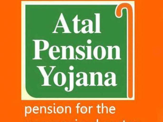 Pension Fund Regulatory and Development AuthorityNPSAtal Pension Yojana assets cross Rs 5 lakh crore | पीएफआरडीएःएनपीएस, अटल पेंशन योजना,परिसंपत्तियां 5 लाख करोड़ रुपये को पार, जानिए मामला