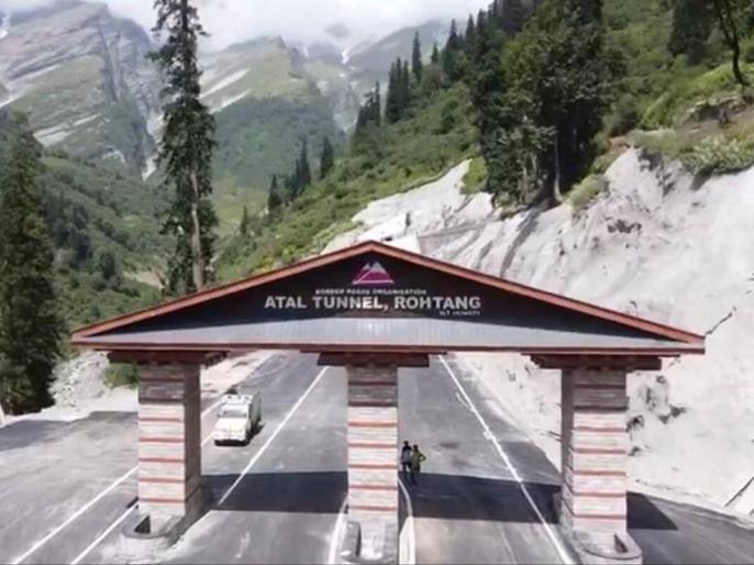 Atal TunnelPM ModiManali and Lehroad distance by 46km9.02km long   अटल सुरंगः9,000 टन से अधिक इस्पात का प्रयोग,समुद्र तल से 3,000 मीटर की ऊंचाई