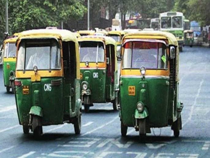 Delhi: Kejriwal's government increased auto-rickshaw tariff by 18 percent, here are new rates | दिल्लीः केजरीवाल सरकार ने आटो-रिक्शा किराया 18 प्रतिशत बढ़ाया, अब चुकाने पड़ेंगे इतने रुपये