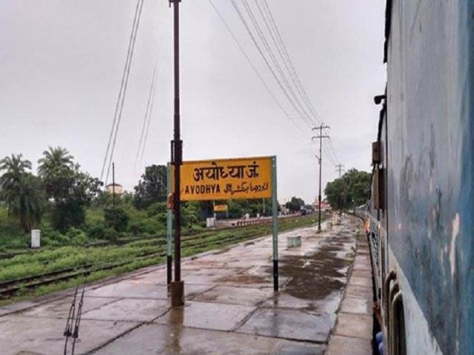 Ayodhya Ram Mandir bhumi pujan security tightened border sealed yogi adityanath to visit   अयोध्या आज से अभेद्य किले में तब्दील, सीमाएं सील, 45 साल से कम उम्र के सुरक्षाकर्मियों की होगी तैनात