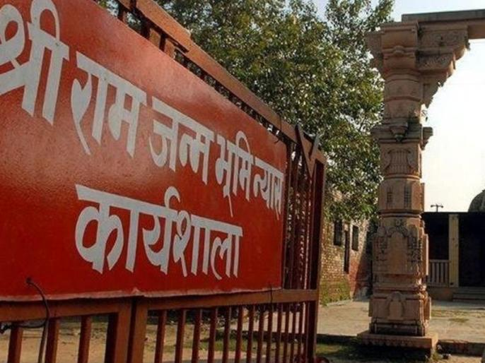 Ram Janmabhoomi-Babri Masjid land dispute: Supreme Court to hear today | राम जन्मभूमि-बाबरी मस्जिद भूमि विवाद पर आज सुनवाई कर सकता है सुप्रीम कोर्ट