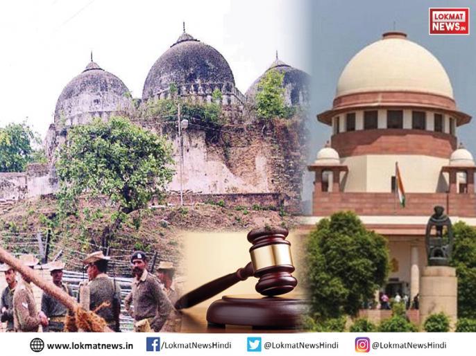 Prakash Biyani's blog: Ayodhya - also a historic decision | प्रकाश बियाणी का ब्लॉग: अयोध्या-यह भी एक ऐतिहासिक फैसला
