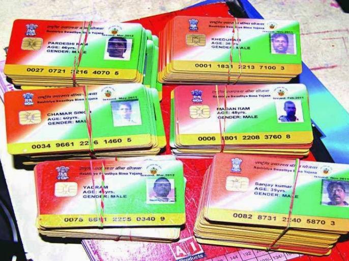 Ayushman Bharat Yojana : how to check name in scheme, how to make golden card, hospital list, online registration form in Hindi | आयुष्मान भारत : फ्री इलाज, 5 लाख बीमा के लिए ₹30 का 'गोल्डन कार्ड' लेना हुआ आसान, इस जगह बनेगा जल्दी