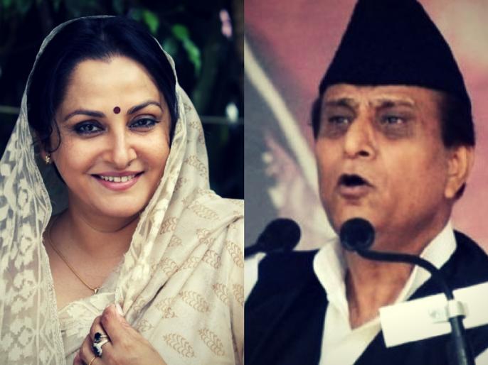 Azam Khan win rampur seat against Jaya Prada lok sabha election result 2019 | आजम खान ने जयाप्रदा को एक लाख से अधिक वोटों से हराया, तीसरे नंबर पर रहे कांग्रेस प्रत्याशी
