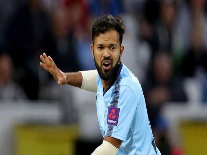 """I Was Close To """"Committing Suicide"""" During My Stint With Yorkshire: Azeem Rafiq   इंग्लैंड के पूर्व अंडर-19 कप्तान अजीम रफीक का खुलासा, 'यार्कशर के लिए खेलने के दौरान आत्महत्या करने के करीब पहुंच गया था'"""