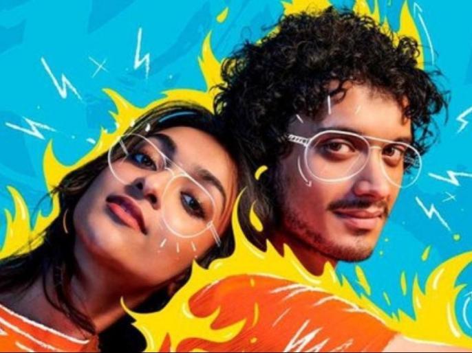 mithun chakraborty son namashi debut with film bad boy | इस फिल्म के साथ फिल्मी दुनिया में उतरे मिथुन चक्रवर्ती के बेटे नमीशा, सलमान खान ने शेयर किया पोस्टर
