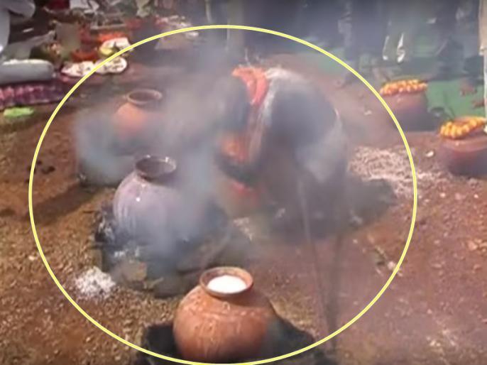 VIDEO: Man Bath With Hot Milk For There Traditions and Customs in India | देवी मां को प्रसन्न करने के लिए खौलते दूध से नहाता है ये पुजारी, VIDEO देख कांप जाएंगे